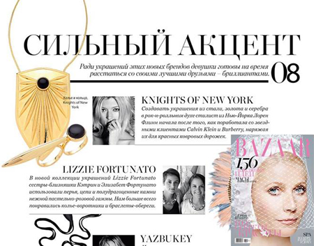 SERIOUS REPRESENTATION HTOWN KNIGHT$ OF NEW YORK HARPER'S BAZAAR RUSSIA